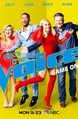 The Voice : Season 17 Product Image